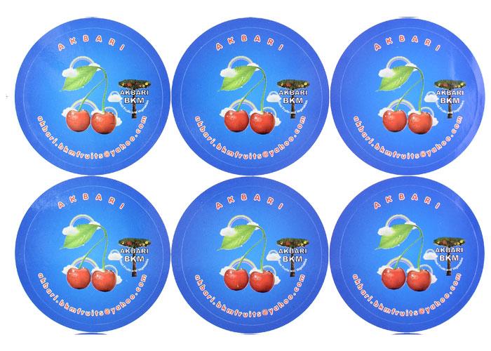 خرید و فروش برچسب میوه ها